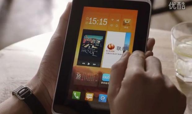 cos-tablet.jpg