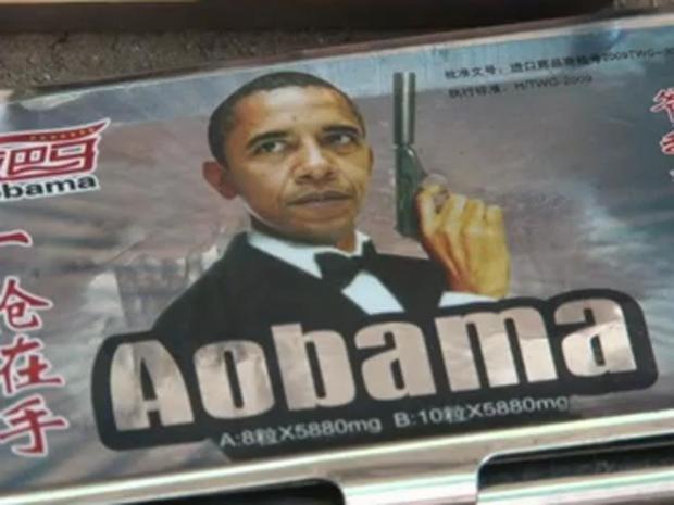 obama-viagra.jpg