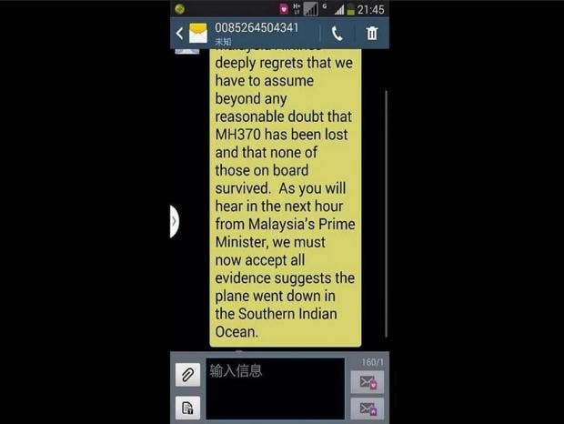 malaysiatextmessage.jpg