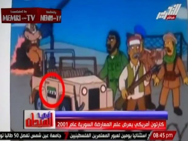 syriaflag1.jpg