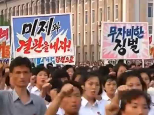 korean-war.jpg