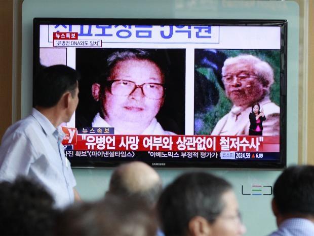 web-s-korea-ap.jpg