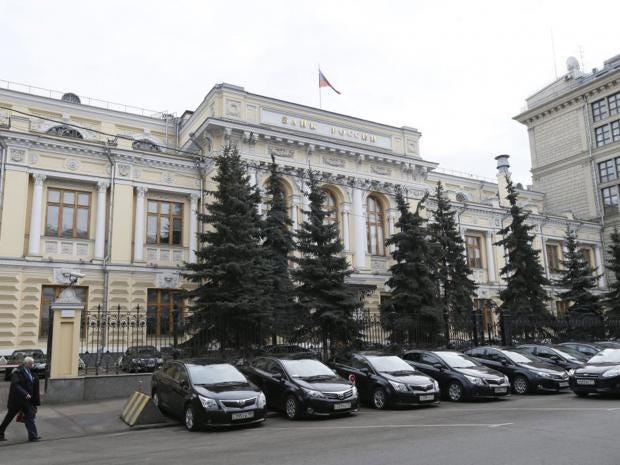 26-UkraineBank-EPA.jpg
