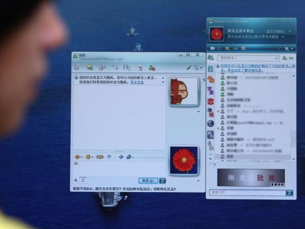 MSN_messenger.jpg