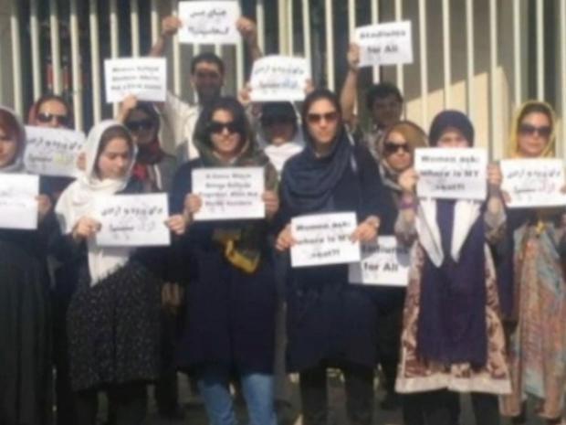 Iran-protest.jpg