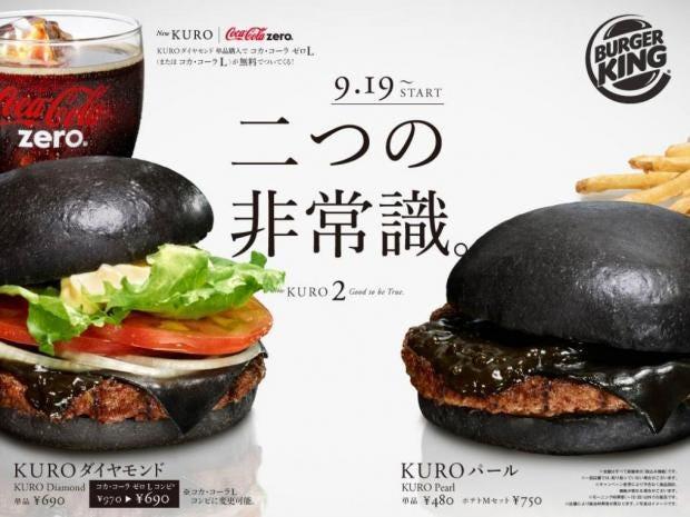 Kuro-burger-1.jpg