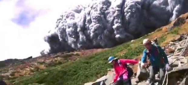 japan-volcano2.jpg