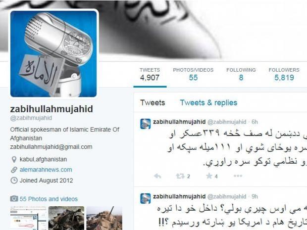 Taliban_spokesperson.jpg