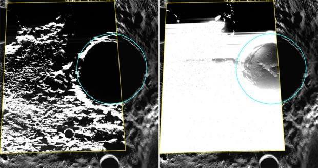 mercuryonicefire.jpg