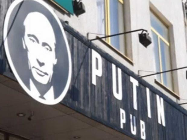 putin-pub.jpg