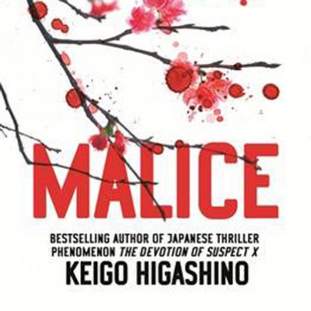 Malice_book1.jpg