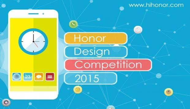 Honor Design Competition 2015 cropped.jpg