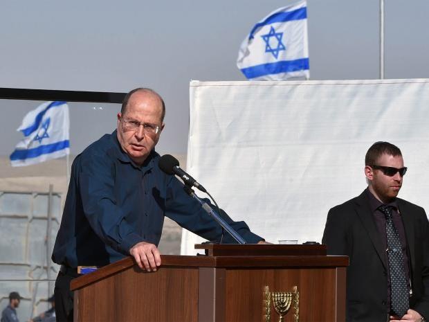 web-israel-US-epa.jpg