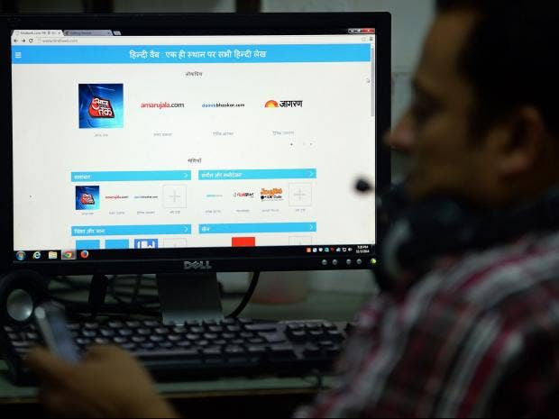 hindiweb.jpg
