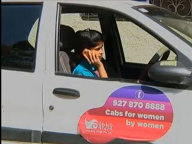 Taxi-All-women.jpg