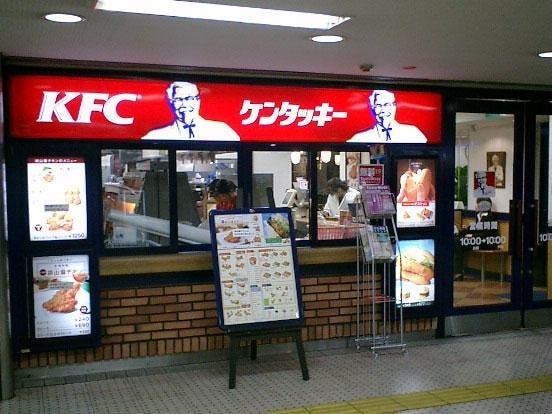 kfc-japan.jpg