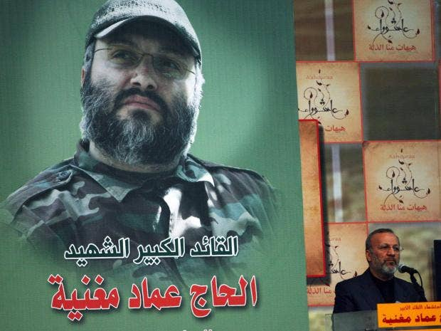 Imad Moughniyeh Getty.jpg