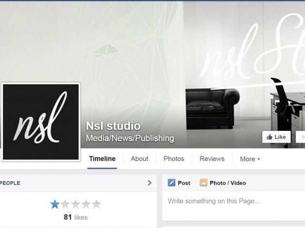NSL-studio.jpg