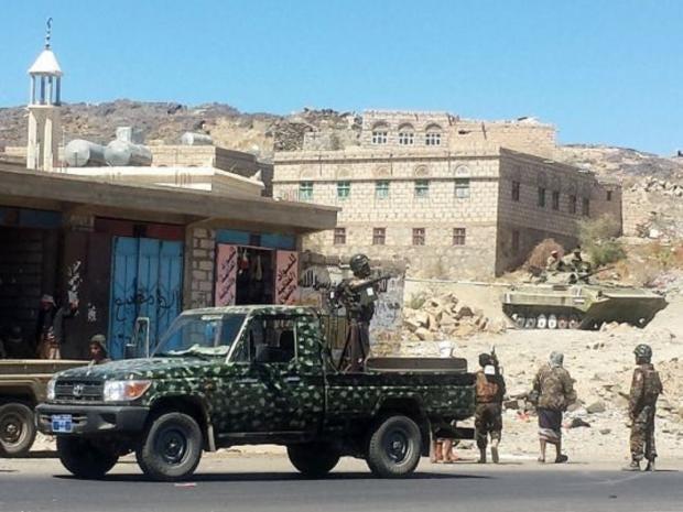 yemen-shia-houthi.jpg