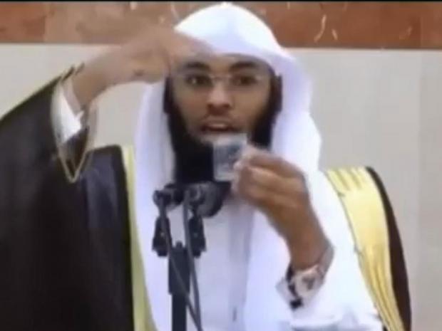 Saudi-cleric-sun.jpg