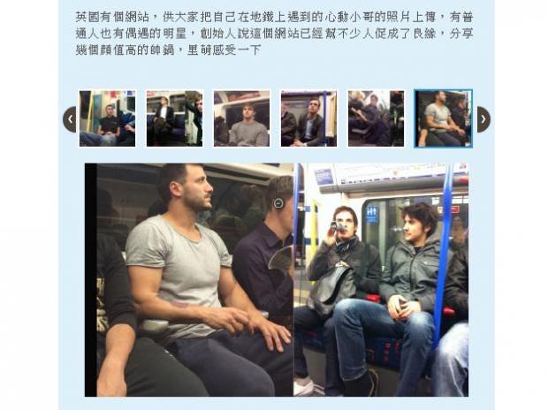 tubecrush-weibo.jpg