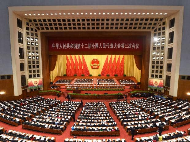 National-peoples-congress.jpg