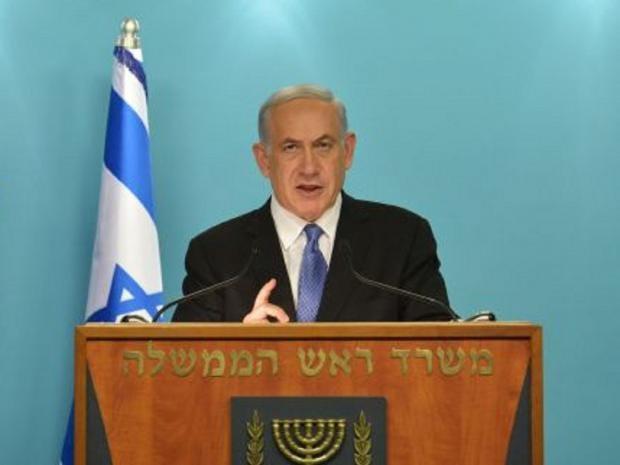 benjamin-netanyahu-iran-israel-nuclear-deal.jpg