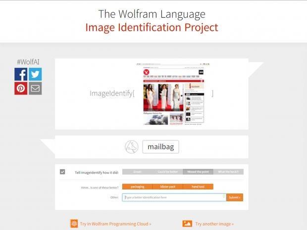 wolframidentify.jpg