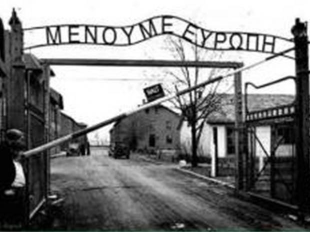 Greek-MP-Auschwitz-image.jpg