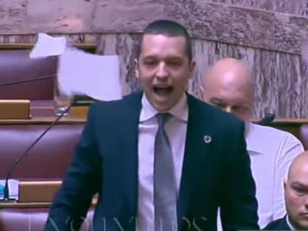 Greek-MP.jpg