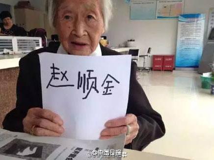 100-chinese.jpg