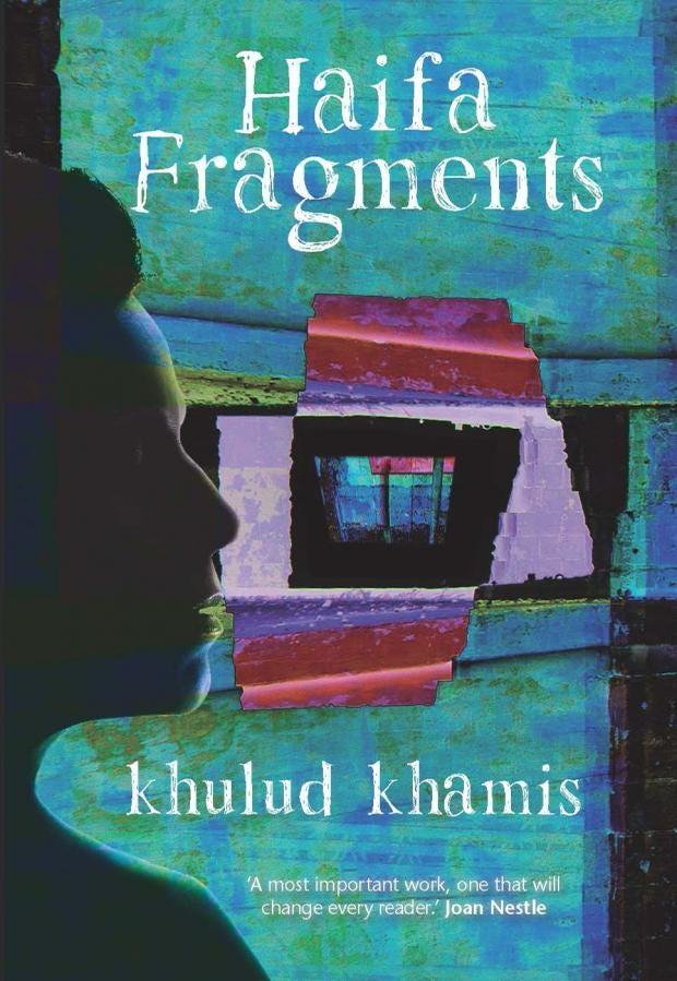 Haifa-Fragments.jpg