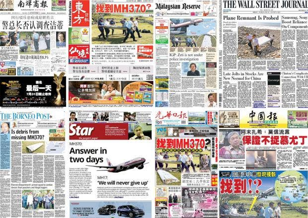 Malaysian-newspapers-MH370.jpg