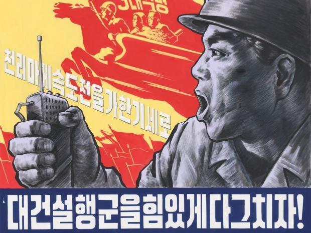 32-Poster1.jpg