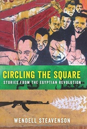 AN78152283Circling the Squa.jpg