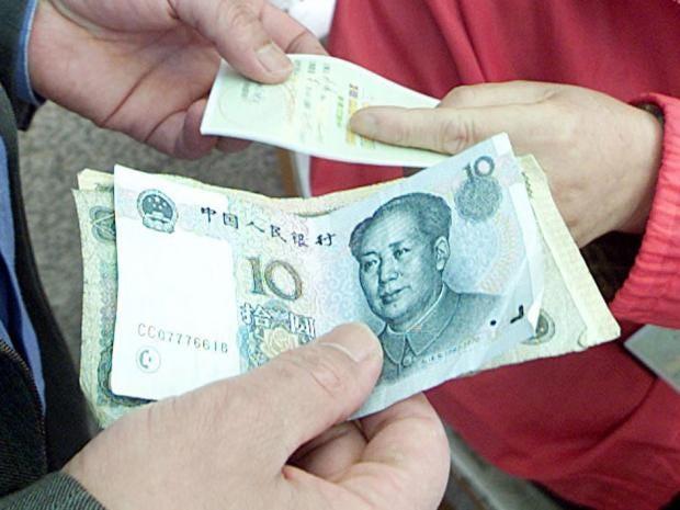 china-lottery-ticket.jpg