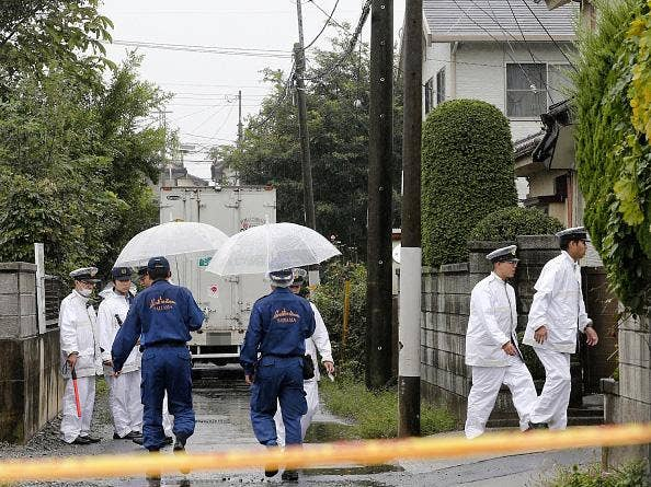 Japan-Peru-Murder.jpg