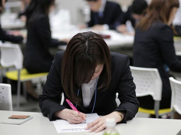RTR343ZB---Japan-woman-job.jpg