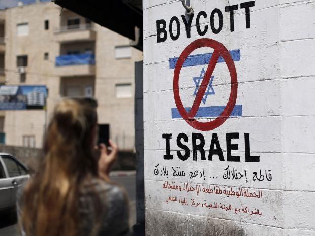 Boycott-Israel.jpg
