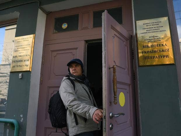 Library-of-Ukrainian-Literature-Getty.jpg
