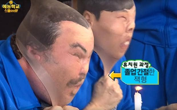 Jack-Black-on-a-korean-game-show.jpg