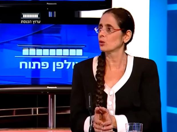anat-berko-jerusalem-israel-palestine.PNG