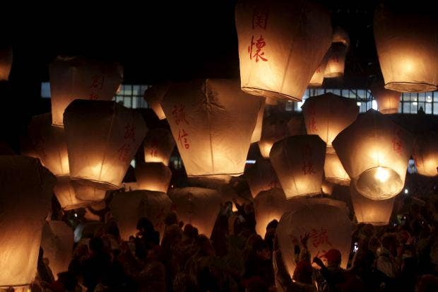 Exceptional Lantern Festival New Year Chinese Jpg