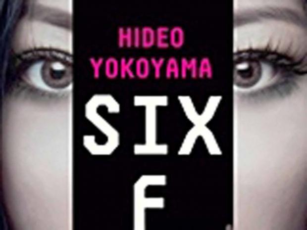 six-four.jpg
