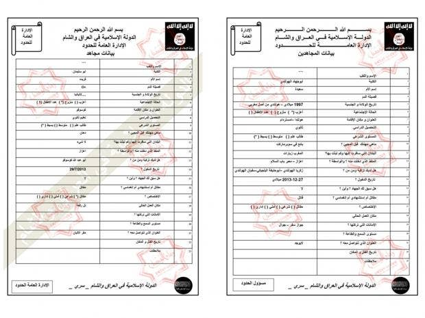web-isis-documents-1.jpg