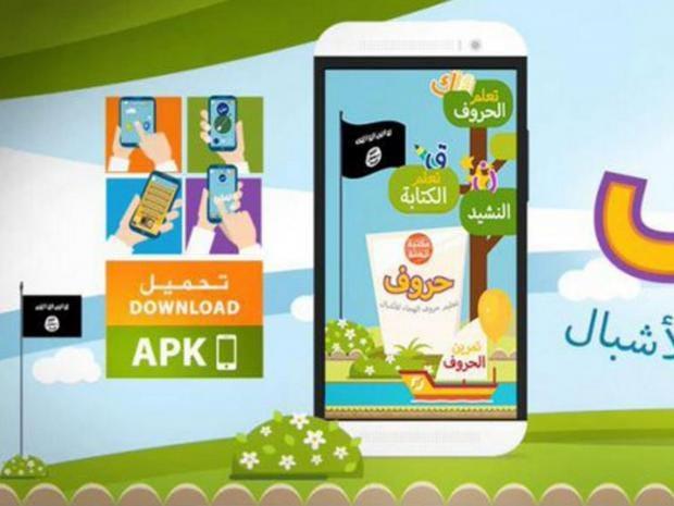 isis-app-2.jpg