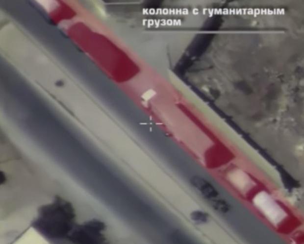 russia-drone-syriajpg.jpg
