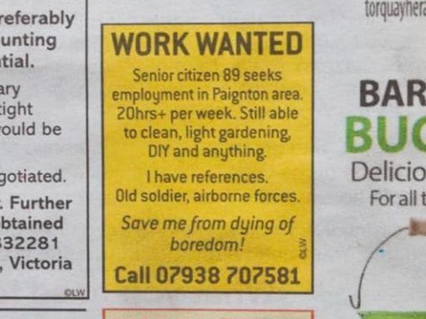 advert-paper.jpg