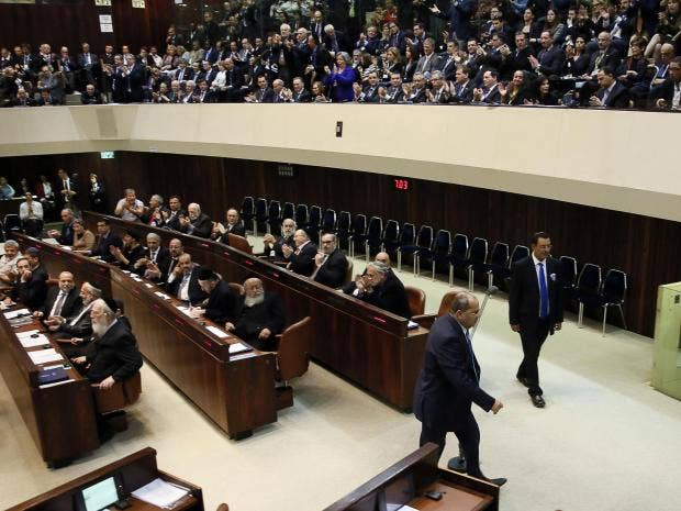 israeli-parliament-getty.jpg