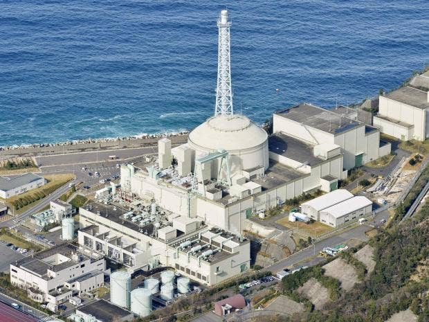 japan-monju-reactor-scrapped-ap.jpg